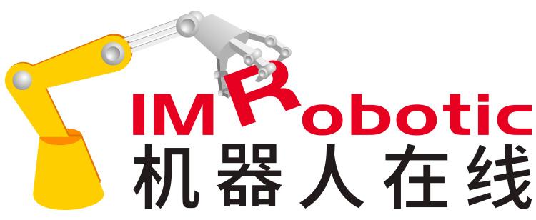 机器人在线