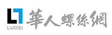 华人螺丝网